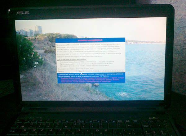 приложением Microsoft Security Essentials был зафиксирован неправомерный доступ к материалам порнографического содержания, а также, копирование и тиражирование видеоматериалов содержащих элементы насилия либо педофилии.