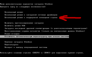Приложением Microsoft Security Essentials был зафиксирован