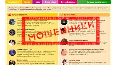 russkoe.org отключаем подписку