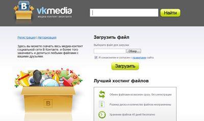 Как отключить подписку vkmedias com