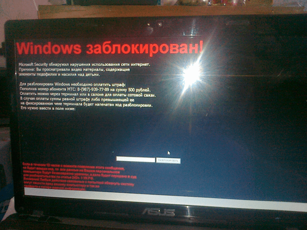 windows заблокирован microsoft security