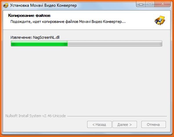 Movavi Video Converter установка