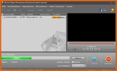 Отделить звук от видео flv