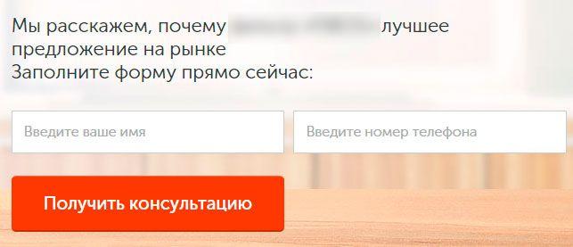 PhoneForm